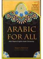 Arabic For All (with Filipino-English-Arabic Dictionary)