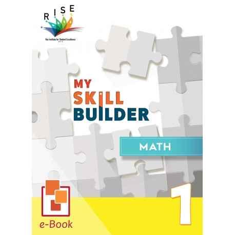 My Skill Builder Math 1 [ e-book : PDF ]