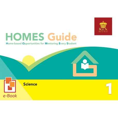 HOMES Guide for Science 1 [ e-Book : PDF ]