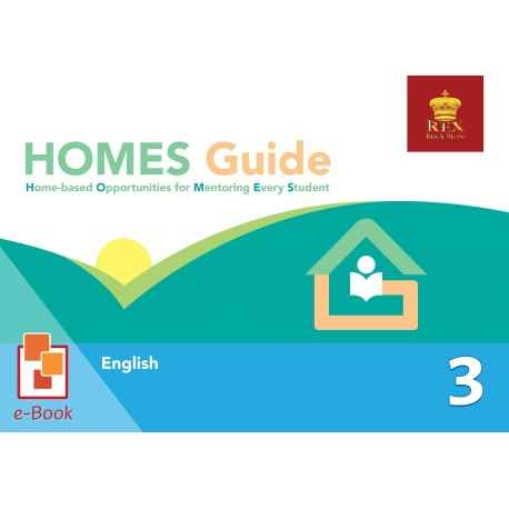 HOMES Guide for English 3 [ e-Book : ePub ]
