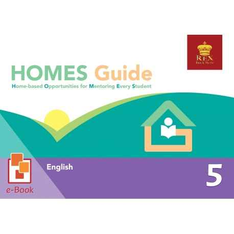 HOMES Guide for English 5 [ e-Book : PDF ]
