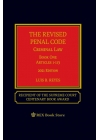 Revised Penal Code Book One (2021 Edition) Cloth Bound