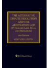 The Alternative Dispute Resolution and the Arbitration Law (2021 Edition) Paper Bound