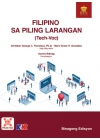 Filipino sa Piling Larangan (Tech-Voc) 2020 Edition
