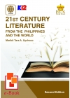21st Century Literature from the Phils and the World (E-book) Second Edition