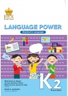 Language Power Pre-K2 Work Text`2018