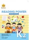 Reading Power Pre-K2 Work Text`2018