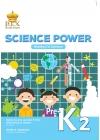 Science Power Pre-K2 Work Text 2018