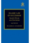 Islamic Law of Succession (2021 Edition) Paper Bound