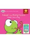 Hello Animals Croak I am A Frog [E-Books : E-PUB] 2019 Edition