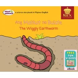Hello Animals The Wiggly Earthworm [E-Books : E-PUB] 2019 Edition